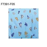 Fiki Miki - Husa bumbac perna alaptare fiziologica 72 cm, Bleu