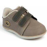 Pimpolho - Pantofi Copii Marimea 20, Maro