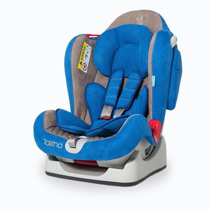 Scaun auto Dhs Talitha Grupa 0-25 kg Albastru din categoria Scaune auto copii de la DHS Baby