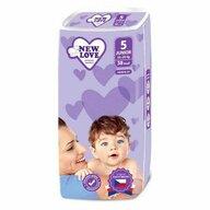 NEW LOVE by Caretero - Scutec Comfort Junior, De unica folosinta, 11-25 kg, nr5
